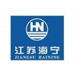 HAINING S.E.A LIFERAFT STATION TRAINING & CERTIFICATION 2013