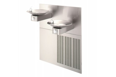 HAWS Barrier-Free Chilled Dual Wall Mount Fountain MODEL: H1011.8