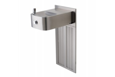 HAWS Barrier-Free Chilled Wall Mount Fountain MODEL: H1109.8