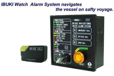 IBUKI Bridge Navigational Watch Alarm System, iWAS-100 Series