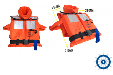 RS, RSEY-1, FOLDABLE FOAM L/JACKET W/WHISTLE, SOLAS 2010, CHILD